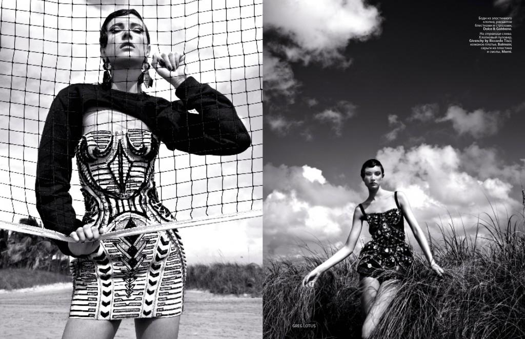 WELL_Fashion - Greg Lotus4
